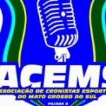 ACEMS-300x166